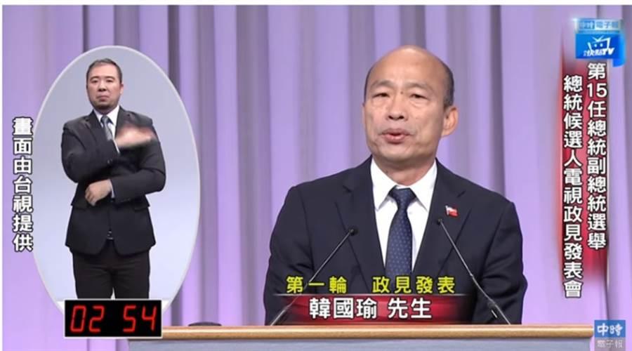 國民黨總統候選人韓國瑜。(台視提供)