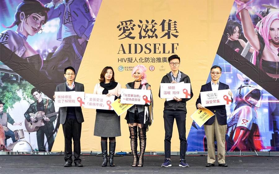 HIV病素擬人化進行防治推廣記者會。(台灣醫療科技整合學會提供)