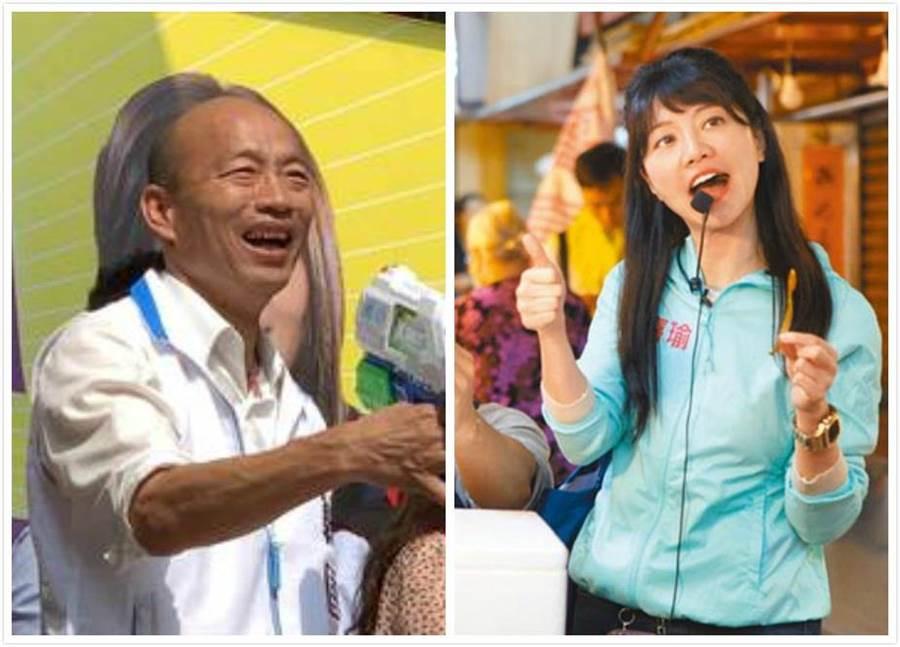 國民黨總統候選人韓國瑜(左)、台北市議員高嘉瑜(右)