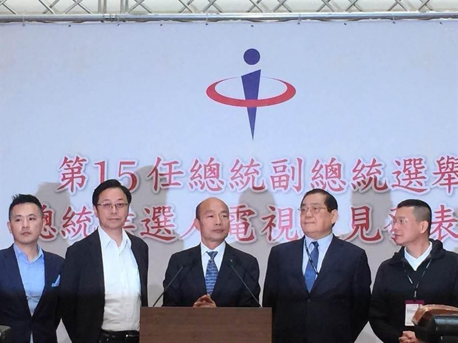 國民黨提名總統候選人韓國瑜出席政見發表會照。 (吳家豪攝)