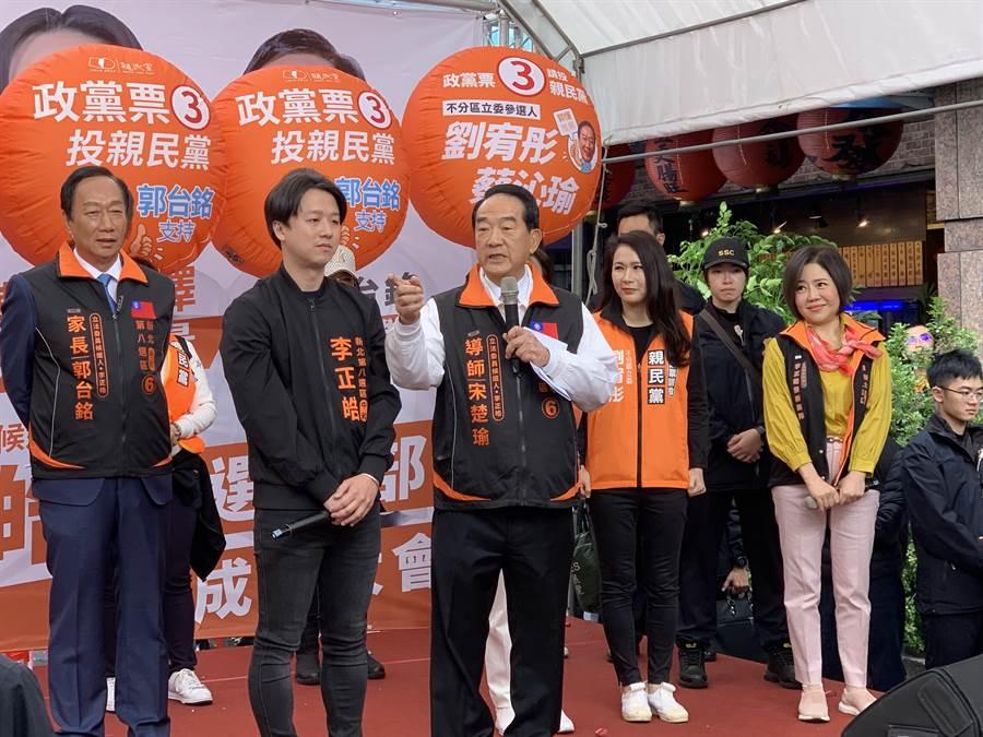 親民黨總統候選人宋楚瑜28日上午受訪時痛批民進黨硬推「反滲透法」,造成人心惶惶。(張睿廷攝)