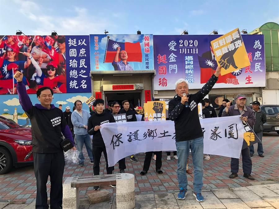 遊行隊伍在陳滄江等人帶領下,從庶民總統韓國瑜後援會外廣場出發。(李金生攝)
