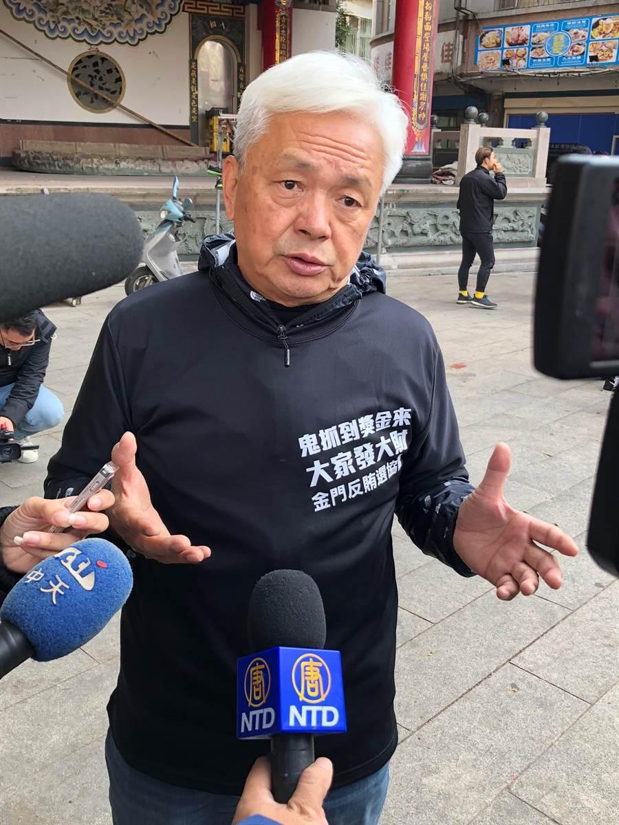 陳滄江呼籲鄉親站出來,協力守護金城鎮最後一塊綠地。(李金生攝)