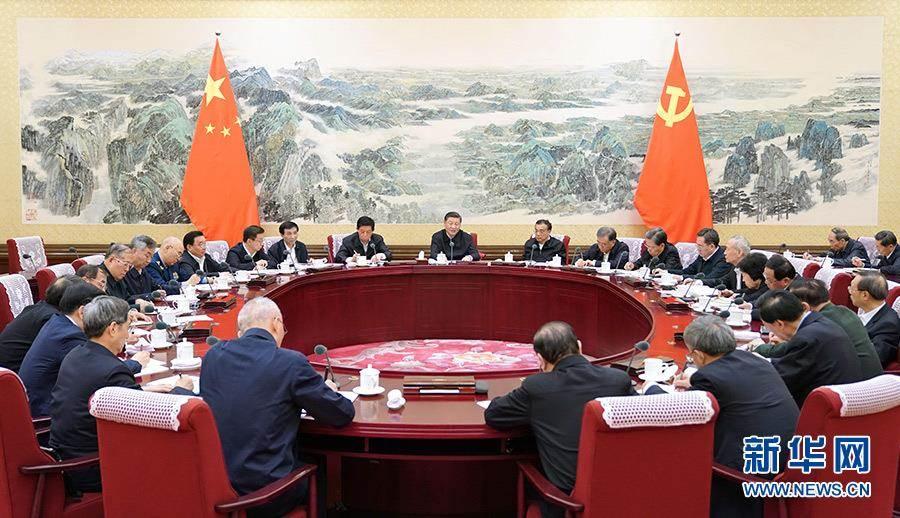 12月26日至27日,中共中央政治局召開「不忘初心、牢記使命」專題民主生活會,中共中央總書記習近平主持會議發表重要講話。(新華社)