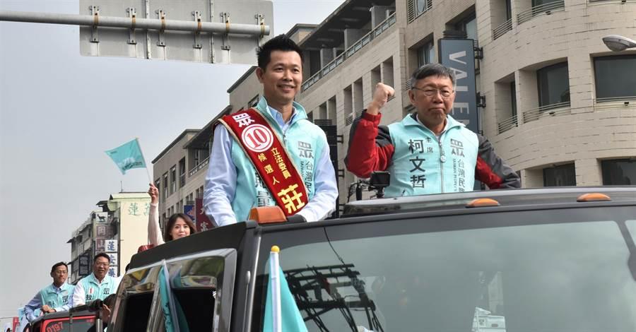 台灣民眾黨主席柯文哲(前右)28日南下高雄市左營區輔選黨籍立委候選人莊貽量(前左)。(林瑞益攝)
