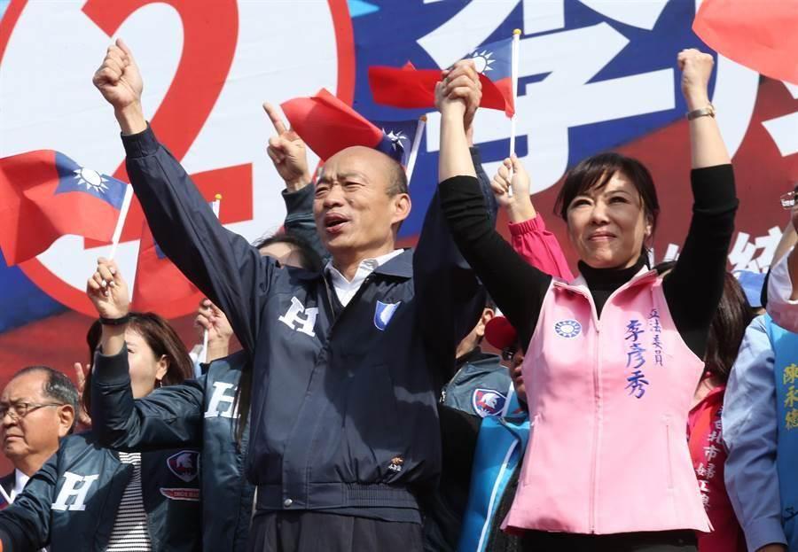 國民黨總統候選人韓國瑜(左)28日為立委參選人李彥秀(右)站台,並拉起她的手呼籲民眾支持。(姚志平攝)