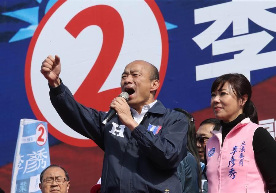 國民黨總統候選人韓國瑜(左)28日為立委參選人李彥秀(右)站台,並呼籲民眾為幸福的未來,票投國民黨。(姚志平攝)