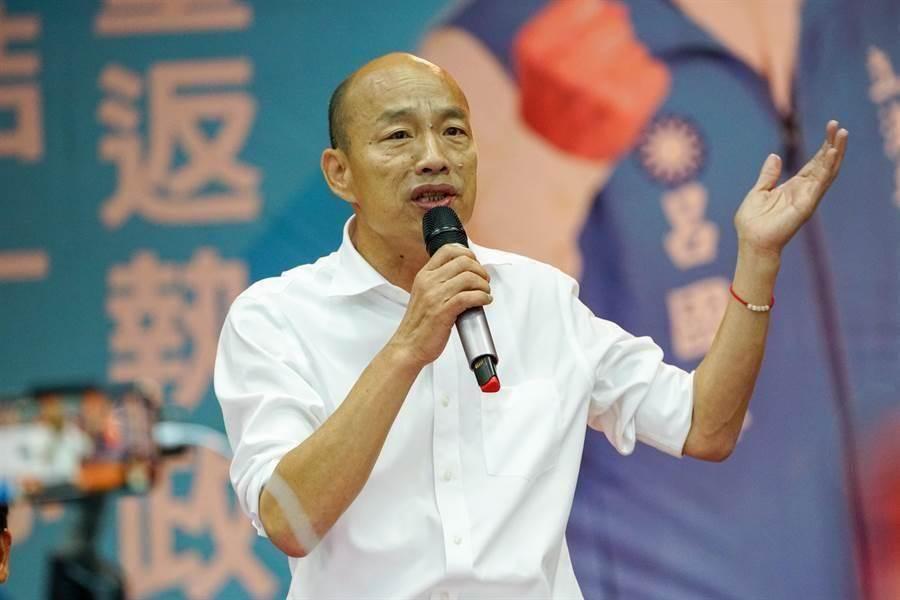 國民黨總統候選人韓國瑜。(本報資料照片)