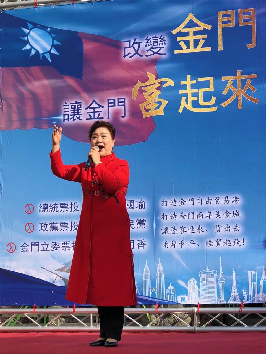 大陸豫劇國家一級演員胡建梅現場演唱「花木蘭代父從軍」、「香魂女」。(李金生攝)