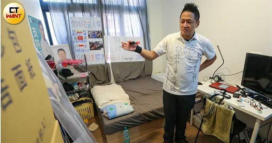 民眾黨立委候選人何景榮說,歧視源自無知,台灣的教務人員對新住民仍欠缺理解與認識。(圖/鄭清元攝)