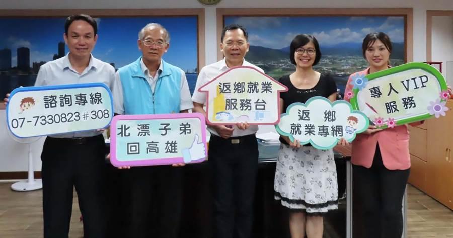 高市勞工局協助北漂遊子返鄉就業,特別設置就服專台諮詢。(高市勞工局提供/柯宗緯高雄傳真)
