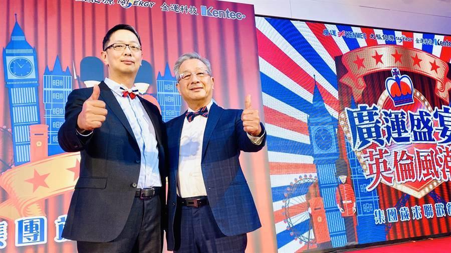 廣運董事長謝清福(右),執行長謝謝明凱(左)。(任珮云攝)