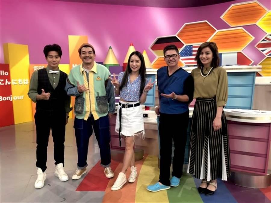 郭彥均(左起)、來賓史丹利、楊皓如、洪都拉斯、主持人莎莎。(八大提供)