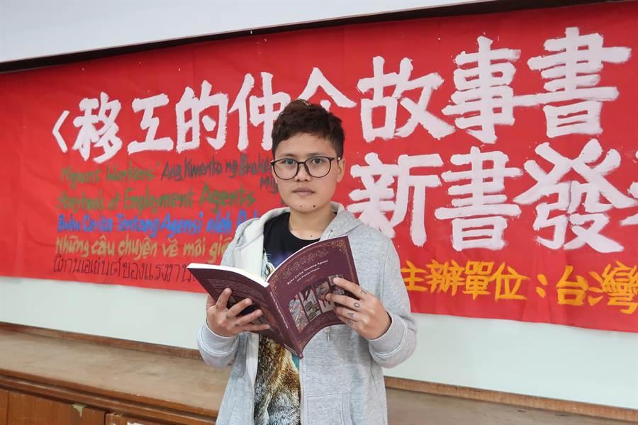 來自印尼的24歲移工Wiwin在《移工的仲介故事書》寫下自己被仲介欺騙的故事。(許文貞攝)