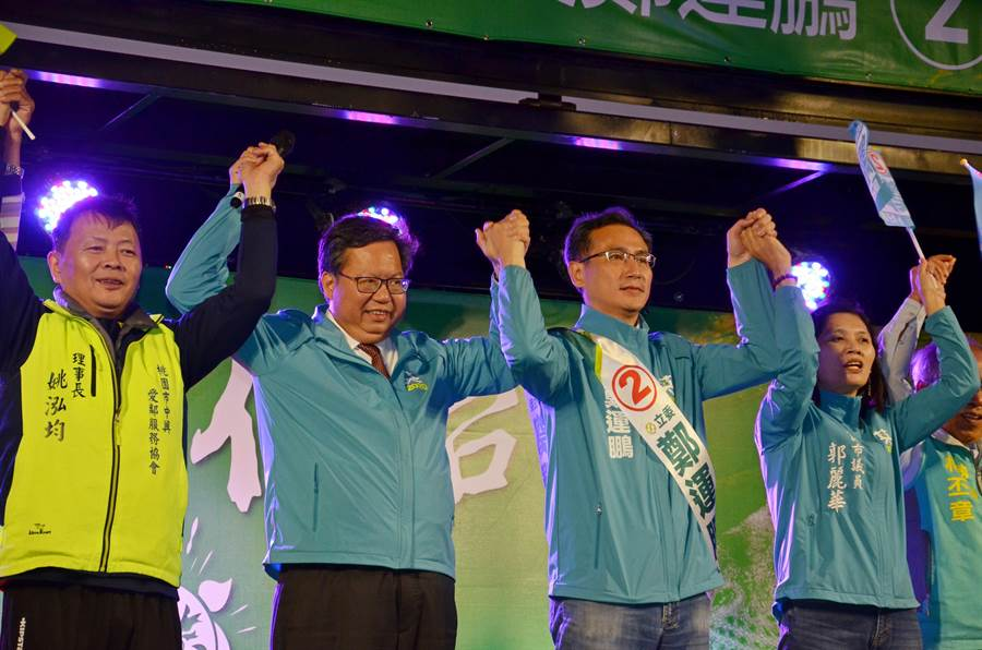 桃園市長鄭文燦(左二)28日為黨籍立委候選人鄭運鵬(右二)站台。(賴佑維攝)