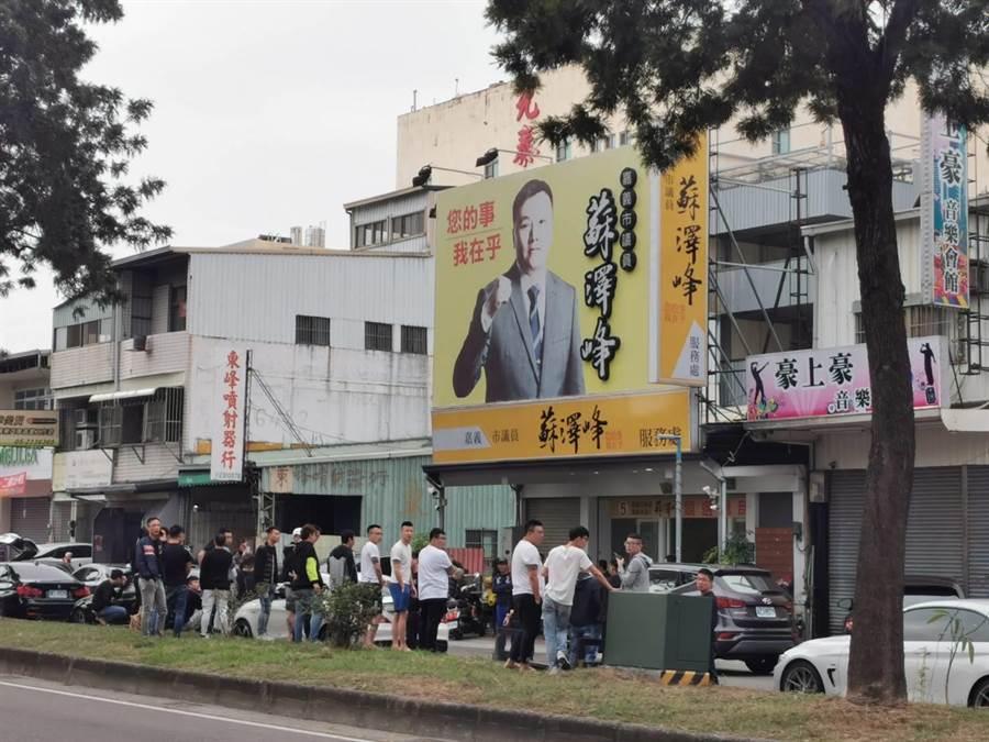 嘉義市副議長蘇澤峰服務處前有群眾聚集。(民眾提供)