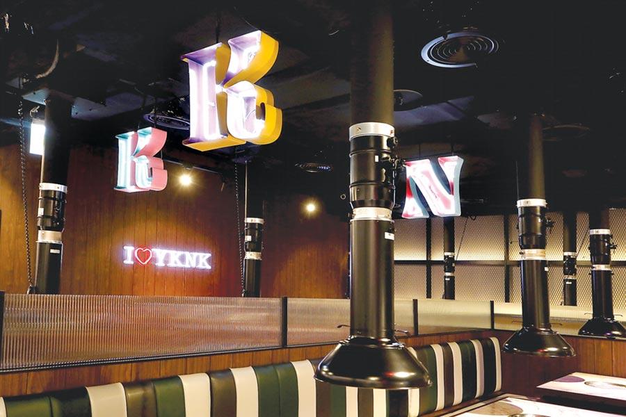 開在遠百信義A13的〈YKNK club〉,裝潢設計融入夜店元素,希望創造更多歡樂用餐氛圍。圖/樂軒餐飲提供