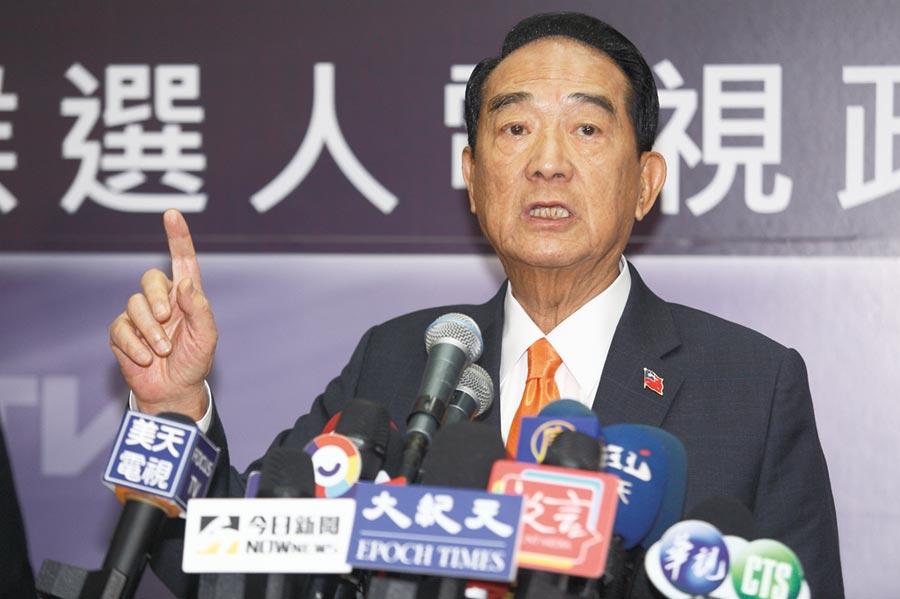 親民黨總統參選人宋楚瑜27日在政見發表會後接受媒體訪問。(張鎧乙攝)