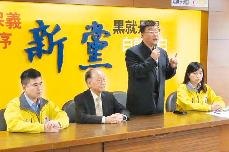 新黨27日召開記者會,批評立《反滲透法》多此一舉,並號召藍營人士,除了嘴上反對也要用行動走上街頭。(新黨提供)
