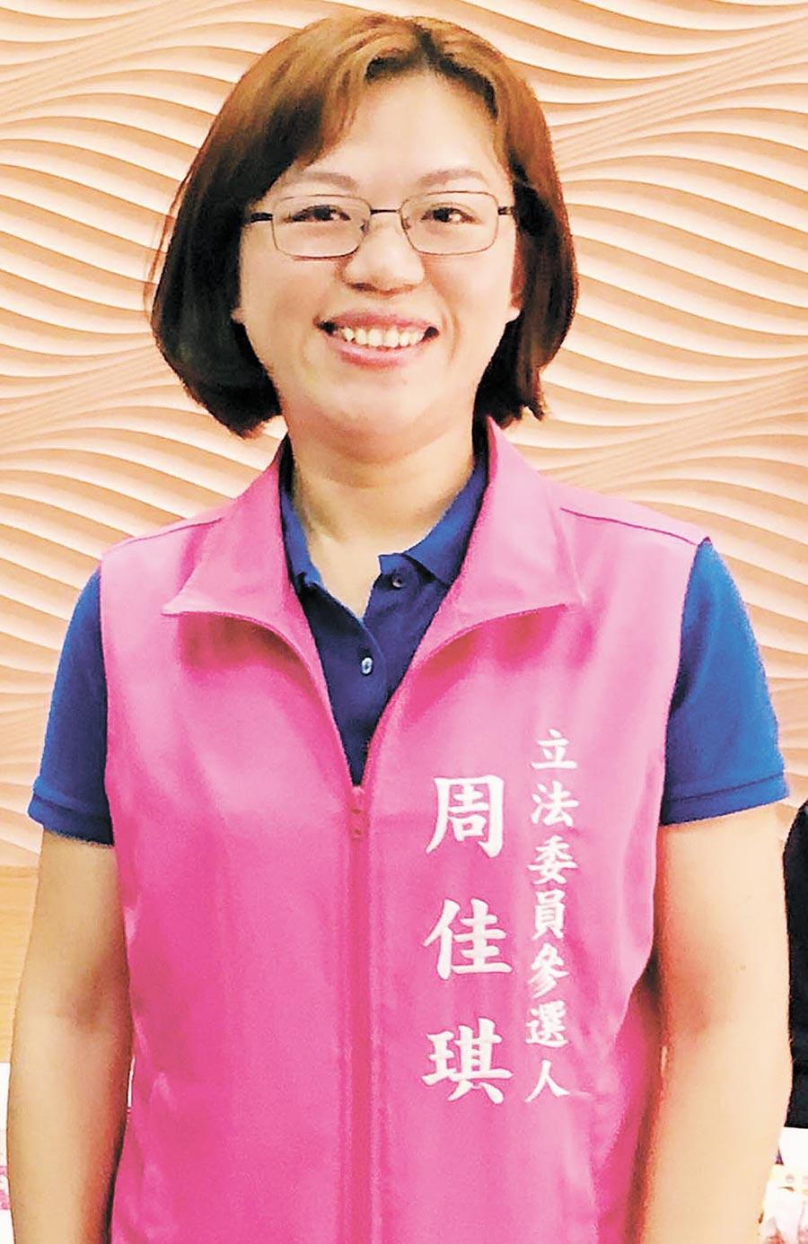 國民黨立委候選人周佳琪(潘建志攝)