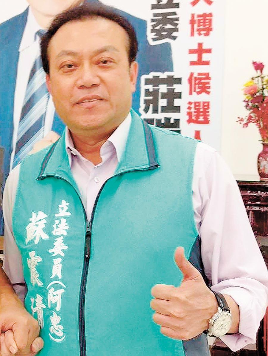 民進黨立委候選人蘇震清(潘建志攝)
