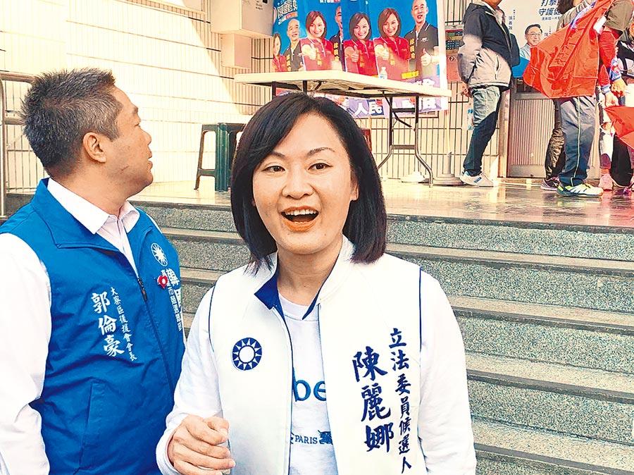(柯宗緯攝)國民黨立委候選人陳麗娜