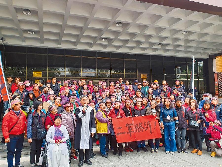 RCA二軍求償,台北地院判決RCA等4公司須連帶賠償1115位員工23億多元。(林偉信攝)