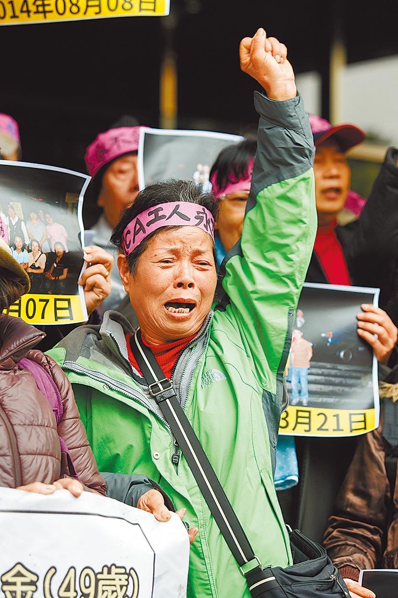 自救會成員當初在一審辯論前,含淚在北院前高喊「永不妥協」。(本報資料照片)