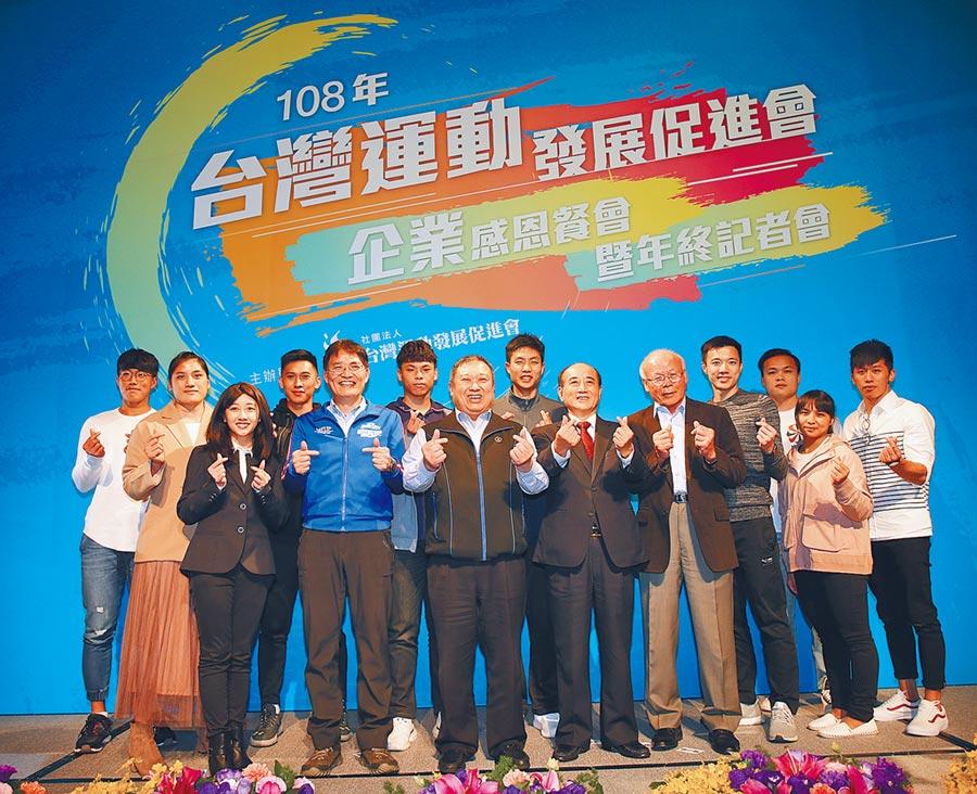 台灣運動發展促進會感恩餐會,選手們感謝企業界的支持,讓他們能在無後顧之憂下力拚好成績。(台灣運動發展促進會提供)