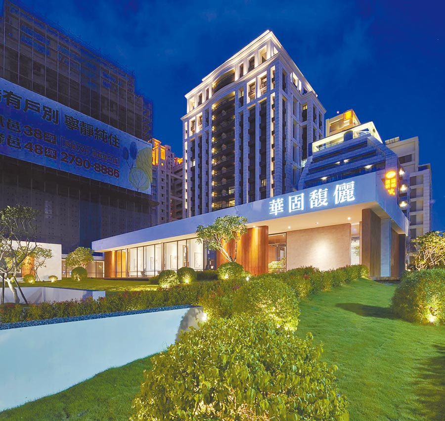 2019年台北豪宅走坪數適中的「務實」路線,包括「華固馥儷」、「宏普頤和」等案都傳出銷售佳績。(華固提供)