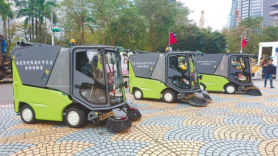 跨年晚會北市府將出動電動小型掃街車,以高科技高效率維護環境整潔。(台北市環保局提供/張立勳台北傳真)