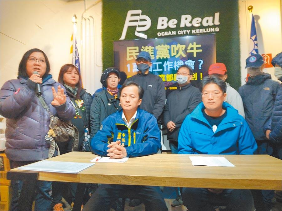海科館年前裁46人,藍營立委候選人宋瑋莉陣營市議員藍敏煌(右二)、張淵翔(右一)疾呼要工作機會。(許家寧攝)
