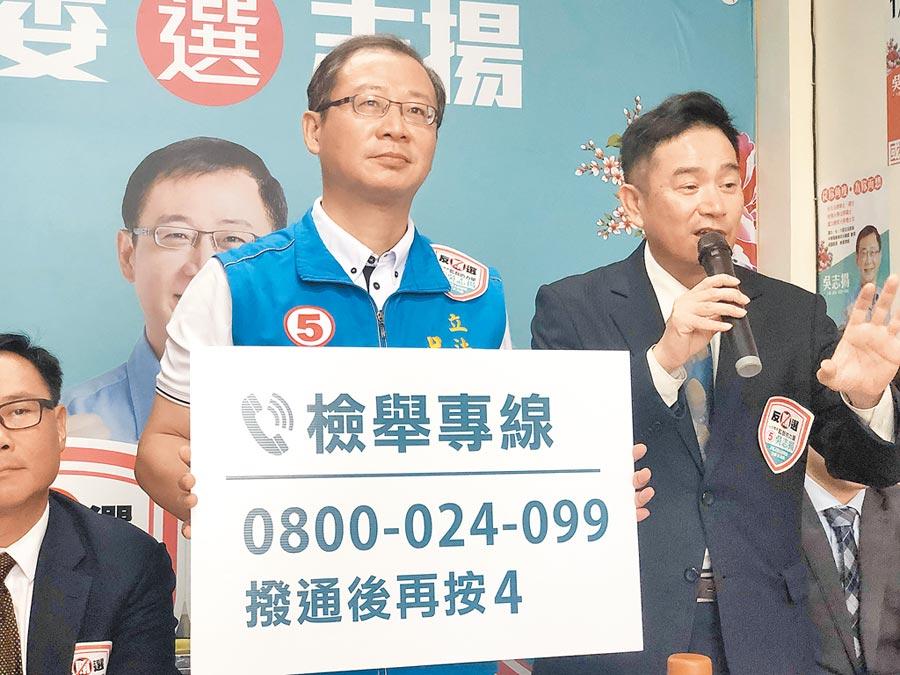國民黨立委候選人吳志揚。(呂筱蟬攝)