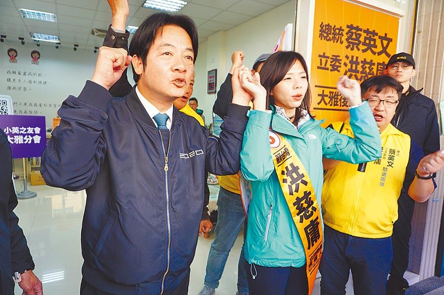 民進黨副總統候選人賴清德(左)在掃街車隊出發前,拉起無黨籍立委洪慈庸(中)的手高呼「凍蒜」。(王文吉攝)