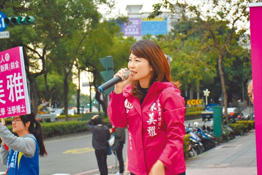高雄立委第六選區國民黨候選人陳美雅27日在選區路口向選民問早。(陳美雅提供/曹明正高雄傳真)