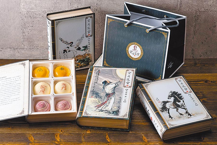 Global Mall的金月笈食「金月經典禮盒」,售價499元,預購價475元。(Global Mall提供)