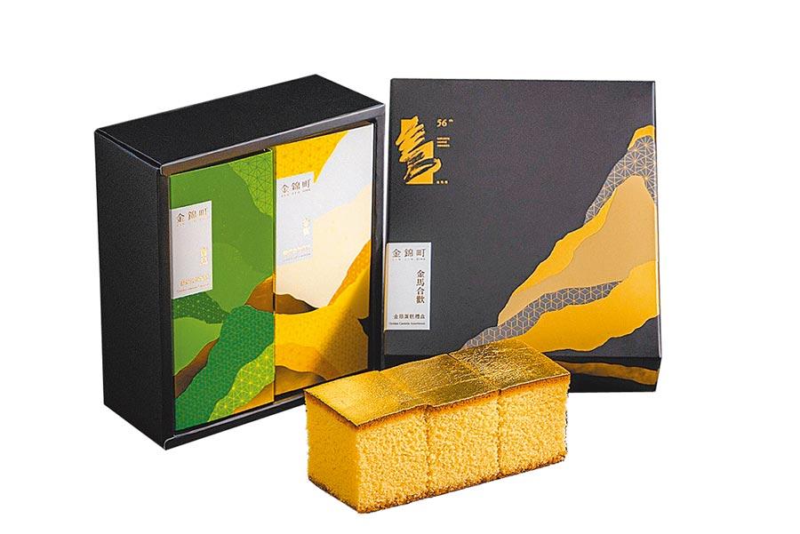 Global Mall的金錦町2019年金馬獎指定伴手禮「金馬合歡禮盒」,售價1140元,預購價1080元。(Global Mall提供)