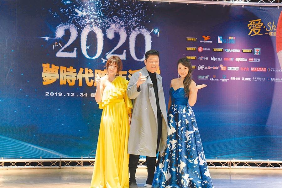 郭靜(左起)、曾國城、路嘉怡擔任跨年晚會主持人。(中天提供)