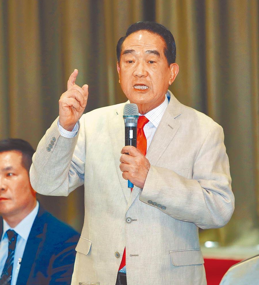 親民黨主席宋楚瑜。(本報資料照片)