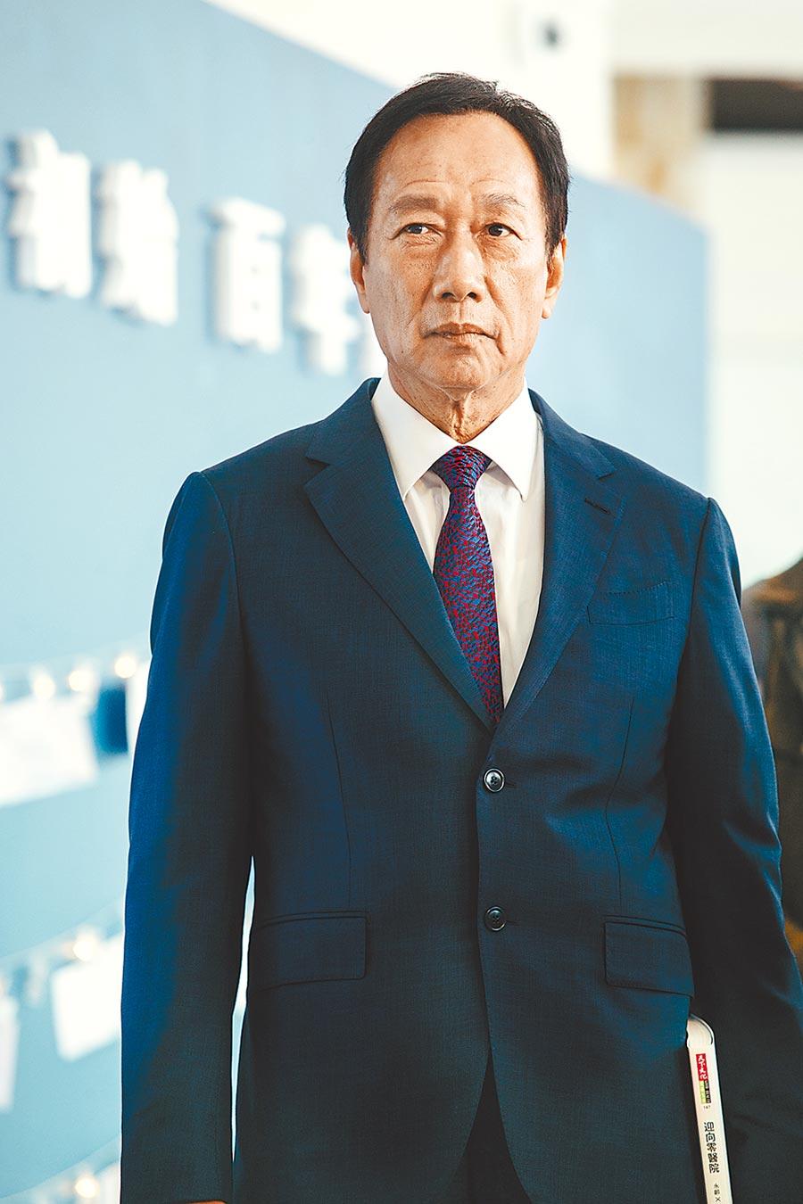 鴻海集團創辦人、永齡基金會創辦人郭台銘。(本報系資料照片)
