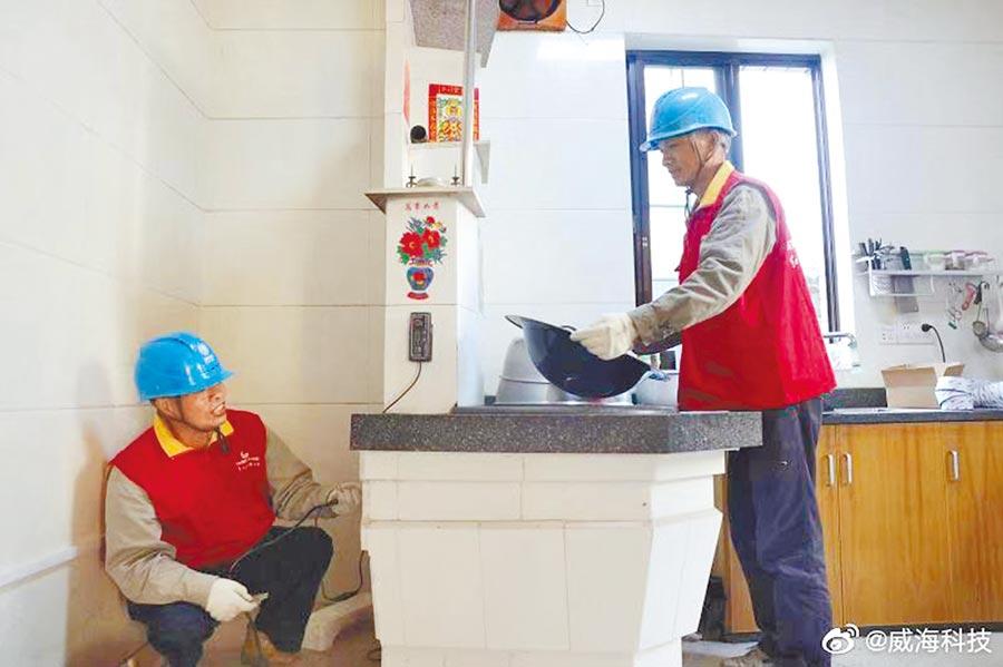 浙江嘉興雪水港村,電力公司人員為村民安裝電灶。(取自微博@威海科技)