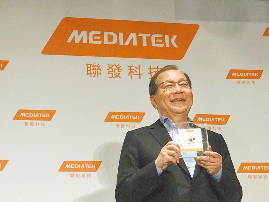 聯發科執行長蔡力行開心秀出自家首款5G手機晶片。(本報系資料照片)