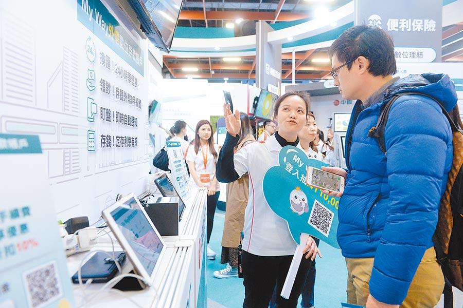 民眾在台北金融科技展上,體驗國際化金融服務。(本報系資料照片)