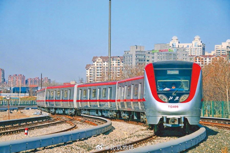 一北京地鐵列車在軌道上行駛。(取自微博@北京地鐵)