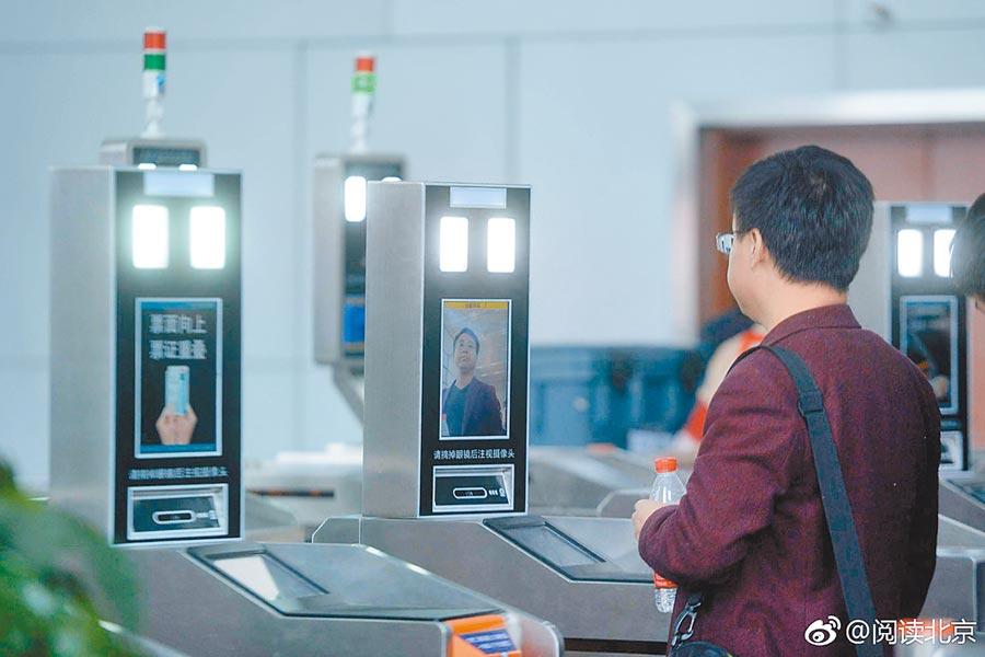 民眾在廣州一地鐵站刷臉進站。(取自微博@閱讀北京)