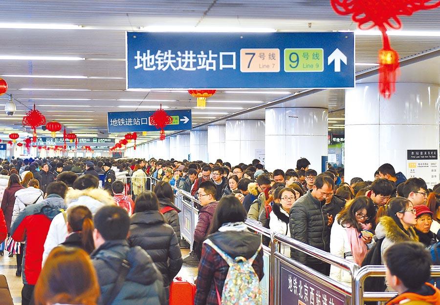 北京西站擠滿了等待換乘地鐵的乘客。(新華社資料照片)