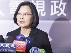 快評/從反滲透法看到逃犯條例的魔鬼 昨日香港今日台灣?