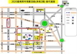 台南2跨年晚會近距尬場 警憂共伴效應癱瘓鬧區