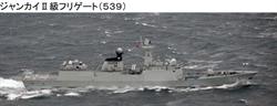 日防衛省:解放軍戰艦2天內往返穿越對馬海峽