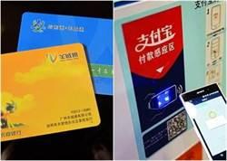 港人將可用電子支付方式 乘搭廣州大眾運輸